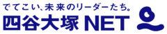 四谷大塚 NET